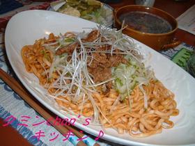 ピリ辛 ビビン麺