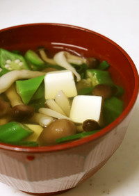 朝昼夕♪しめじ・オクラ・豆腐の澄まし汁