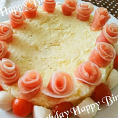 お誕生日にポテトサラダケーキ♪