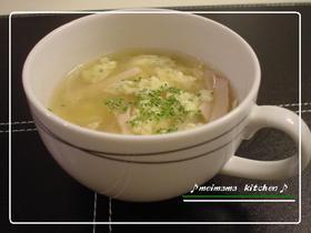 優しい味 フンワリ卵スープ