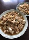 簡単、ヘルシー鶏ミンチの麻婆もやし豆腐。