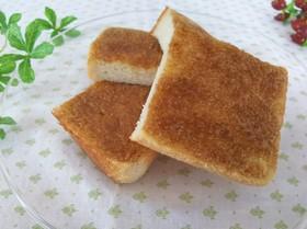 癒しの朝*ほうじ茶シュガーバタートースト
