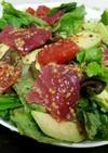 マグロとアボカドサラダ(ほめられ酢)