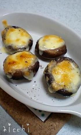 ●椎茸のマヨチーズ焼き●