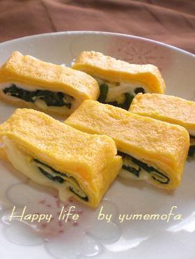 お弁当や朝食にチーズと葉っぱのたまご焼き