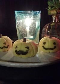 スイートポテトでハロウィンかぼちゃ