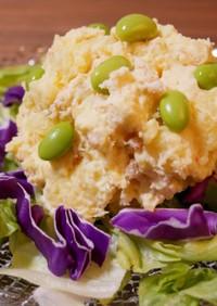 ★カニと枝豆のポテトサラダ★