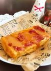 りんごとさつまいものタルトタタン風ケーキ