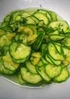 胡瓜と生ずいき酢の物