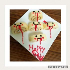 市販ロールケーキ!ハロウィンおばけケーキ