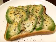 アボガドチーズトーストの写真