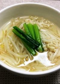 低糖質☆エノキとモヤシのスープ