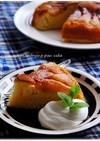 素朴が美味しい♡和梨のフライパンケーキ