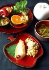 西京漬けとさつま芋かぼちゃ豆サラダ