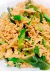 ダイエットに!切干大根と高野豆腐のサラダ