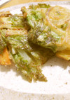 さつまいもとセロリの葉でおいしいかき揚げ