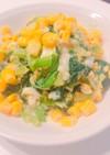 おひたしリメイク☆小松菜と卵のサラダ