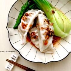 水餃子 花山椒と辣油で作る餃子のタレ