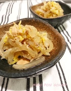 白菜と大根のツナ煮