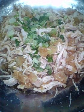 簡単!!鶏のむね身を美味しく食べよう!!