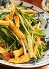 焼キツネと水菜のサラダ