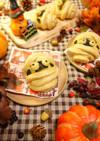 ハロウィンに★ミイラ男のかぼちゃあんパン
