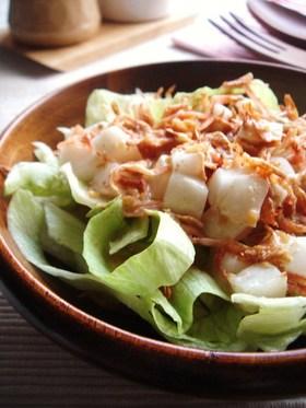 かぶ&海老の香ばしいサラダ