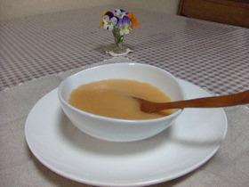 甘くてとろ~り♪ にんじんスープ