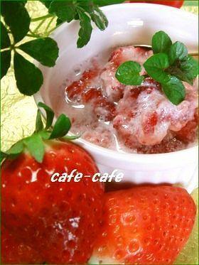 大好きな苺の食べ方♡苺みるく