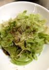 超楽々 爆食い無限レタスサラダ作ります