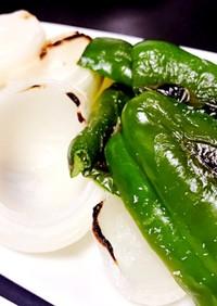 魚焼きグリルで!簡単おいしい焼き野菜