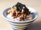 鯖の水煮缶で生姜たっぷりそぼろ丼♪