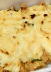 ビーガンチーズの厚揚げグラタン