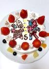 ビルド&ジードケーキ【キャラケーキ】
