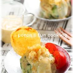 ソースあとがけ♪ツナと胡瓜のポテトサラダ