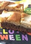 おもてなし二層のりんごケーキ
