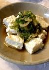 豆腐サラダの青ネギソース