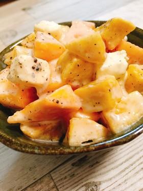 さつまいもと柿とクリームチーズのサラダ