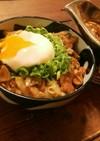 舞茸と豚バラ肉で秋の和風カレー丼