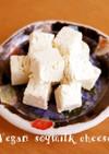 豆乳チーズ★簡単☆ヴィーガン