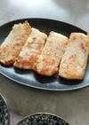 本場台湾の大根餅 蘿蔔糕