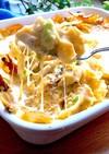 サラダチキンとポテトチップスのグラタン