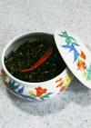 ピリッとシソの実の甘味噌佃煮