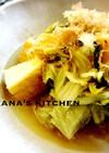 簡単☆白菜と厚揚げの優しい煮物☆