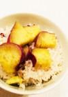 ★炊飯器で簡単 さつま芋ご飯★