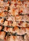 コストコ三元豚バラ肉で豚串