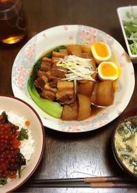 炊飯器で簡単☆豚バラブロックの角煮大根
