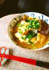 あさりと豆腐の味噌チゲスープ