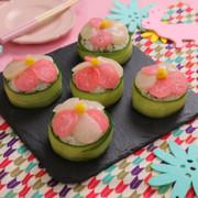 きゅうりで巻く帆立のお花寿司♡の写真