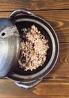 三十三雑穀米の土鍋炊き※基本編